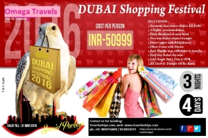 dubai-shopping-festival-2016