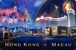 hongkong-and-mackau1